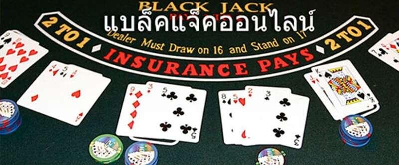 วิธีเล่นแบล็คแจ็คฉบับเร่งรัดคว้าเงินได้ ให้เงินจริงกับเว็บที่ดีที่สุด