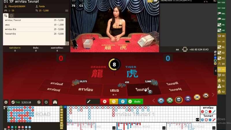 วิธีเล่นคาสิโนเสือมังกรออนไลน์ FUN88 ให้ได้เงินจริง